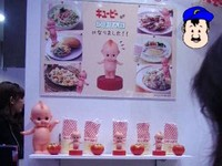 東京おもちゃショー 2009 キューピーのほほん