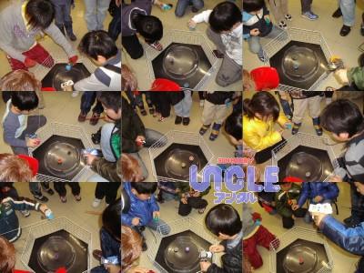 2010_0220全国一斉ベイブレード大会_02