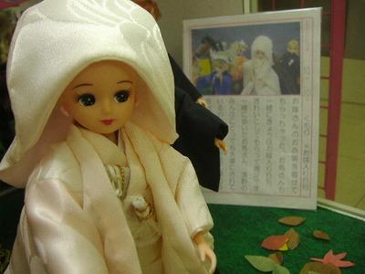 2011リカちゃん秋