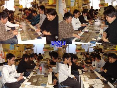 遊戯王11/30-3