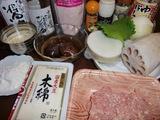 豆腐ハンバーグ・ステーキの材料