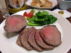 牛肉の塩釜焼きの完成