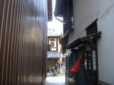 潮待ち港の歴史絵巻「鞆七卿落遺跡」へ 2008.4.3