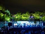 幻想庭園Part2「ペイジワン・ジャズオーケストラ」 2008.8.17