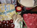 栗と牛肉の混ぜご飯の材料