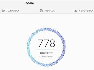 J.Score 現在のスコア