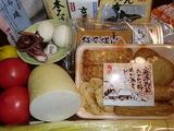 桃太郎トマトおでん鍋の材料