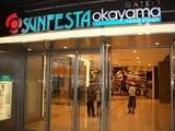 SUNFESTA okayam GATE-1