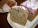 「紫イモケーキ」の完成