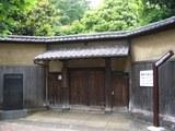 横山大観先生の記念館