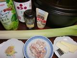 西洋ネギ(ポロ葱)のスープ煮の材料