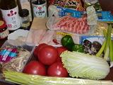イタリアン鍋「トマト鍋」の材料