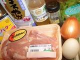 鶏もも肉のマリネ焼きの材料