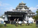 吉備楽十六日会 @ 岡山城市民ステージ 2008.10.9