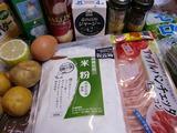 米粉のニョッキ・ホワイトソースの材料