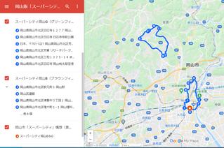 岡山市「スーパーシティ」構想エリア選定(素案)