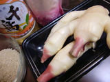 ガリ(生姜の甘酢漬け)の材料