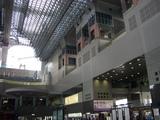 憧れの古都、平安京の今。 @ JR京都駅 2009.1.9