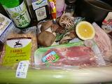 鶏もも肉とリーキの蒸し煮の材料