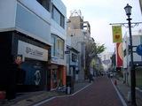 岡山市表町(おもてちょう)「オランダ通り」