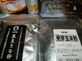 黒豆きな粉の「生八つ橋」の材料