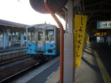 しあわせこんぴらさん(JR琴平駅)の阿波池田ゆき