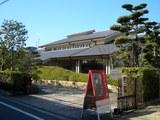 岡山の吉備路文学館
