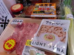 牛バラ肉キムチ炒めの材料