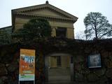 大切なことを語りかける大原美術館