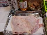 鶏もも肉の味噌漬けグリル(炙り焼き)の材料