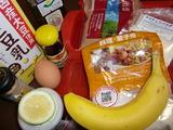 バナナ蒸しパンの材料