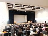 幕内先生講演会、満席の、さん太ホール 2009.2.19