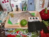 鯛(タイ)レンジ蒸しの材料