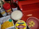 中華風 ほたてご飯の材料
