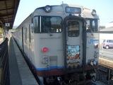 JR吉備線と総社駅