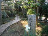 吉備路文学館の庭園