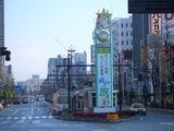 岡山 再発見の旅