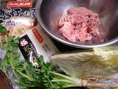 香菜(パクチー)餃子の材料