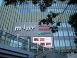 ミント神戸(通称 ミントビル)