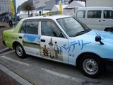 「バッテリー」プロモーションタクシー