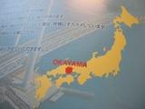 岡山県の位置とカタチ