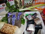 秋刀魚(さんま)甘辛煮の材料