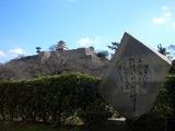 讃岐うちわで至極(四国)涼しい 丸亀城