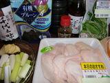 鶏の手羽先の醤油煮(甘辛煮)の材料