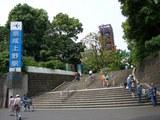 あぁ上野駅