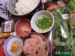 海老のパクチーお粥の材料