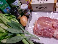 鶏肉のクリーム煮の材料