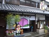 倉敷『桃太郎のからくり博物館』