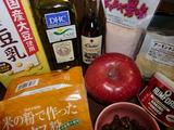 林檎の米粉ケーキの材料