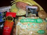 中華風味噌汁の材料